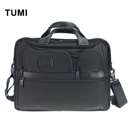Tumi has been creating high-quality, high-style travel bags and accessories for more than three decades and is one of the top names in luxury travel gear. Founded by a former Peace Corps volunteer and named after an ancient Peruvian god, Tumi designs its products to meet the demands of .
