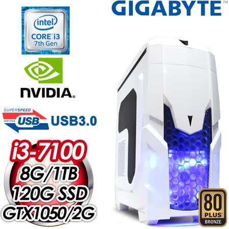 技嘉 PLAYER【系爾】INTEL I3-7100 GTX1050 2G 優質影音電腦