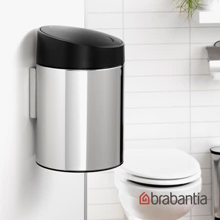 【Brabantia】滑蓋式亮面垃圾桶(黑蓋)-5L
