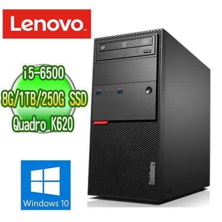 聯想 Lenovo ThinkCentre M900 MT 四核商用電腦 (Core i5-6500 8G 1TB+WD 250G SSD Quadro K620繪圖卡 DVDRW WIN10專業版)