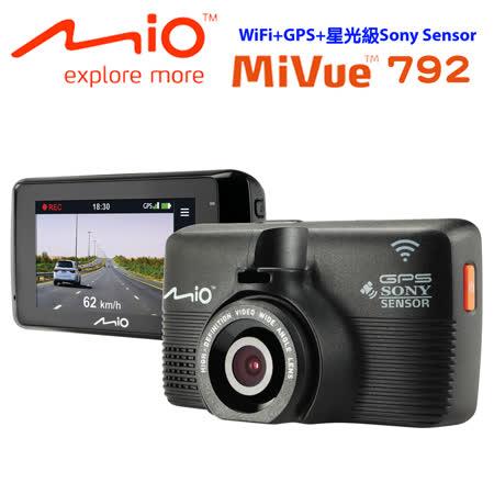 Mio MiVue™792WiFi星光級Sony Sensor+GPS行車記錄器+16G卡+點煙器+擦拭布