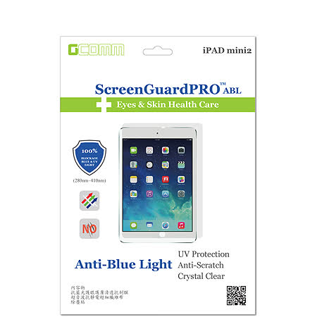 GCOMM iPad mini3 mini2 mini ScreenGuardPRO ABL 抗藍光護眼護膚清透抗括膜 清透淺灰