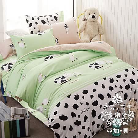 【AGAPE亞加‧貝】《MIT台灣製-歡樂農場》舒柔棉雙人5尺三件式薄床包組