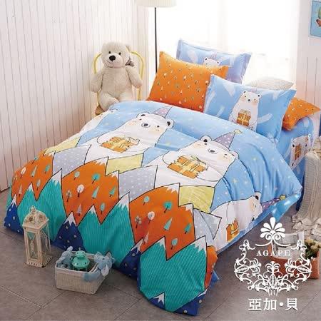 【AGAPE亞加‧貝】《MIT台灣製-歡樂白熊》舒柔棉雙人5尺三件式薄床包組