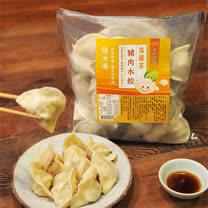 永齡農場 高麗菜豬肉水餃-690g(30粒)x10包