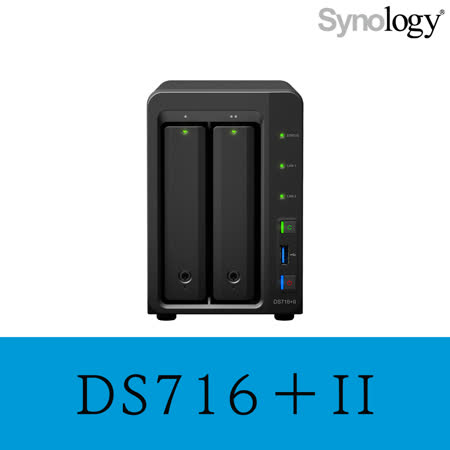 Synology群暉科技 DS716+II 2Bay NAS 網路儲存伺服器