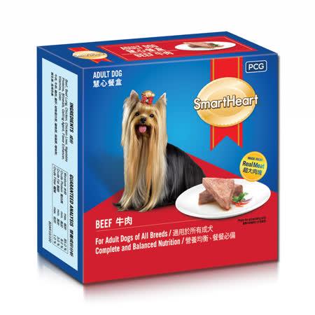 【SMARTHEART】慧心餐盒 - 牛肉口味(100g x24入 / 箱)