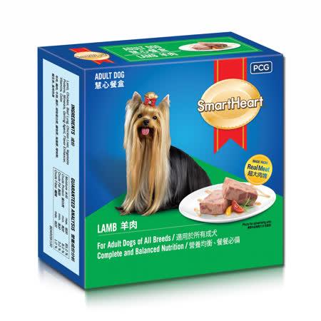 【SMARTHEART】慧心餐盒 - 羊肉口味(100g x24入 / 箱)