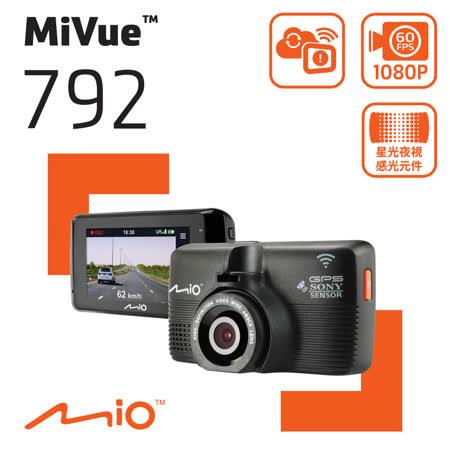 Mio MiVue™ 792 SONY星光級感光元件 WIFI GPS行車記錄器《碰撞自動傳,手機馬上看!送16G》