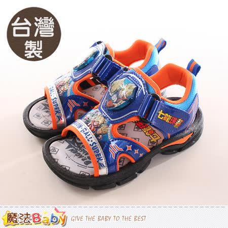 魔法Baby  男童鞋 台灣製列車戰隊正版閃燈涼鞋 sa70100