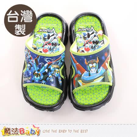 魔法Baby  拖鞋 台灣製聖戰士正版兒童拖鞋 sa70506
