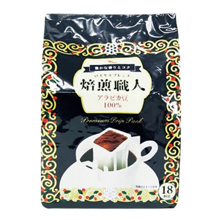 [買一送一]日本焙煎職人皇家綜合咖啡126g