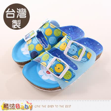 魔法Baby  男童鞋 台灣製哆啦A夢正版涼拖鞋 sa70616