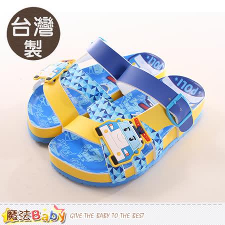 魔法Baby  男童鞋 台灣製POLI波力正版涼拖鞋 sa71016