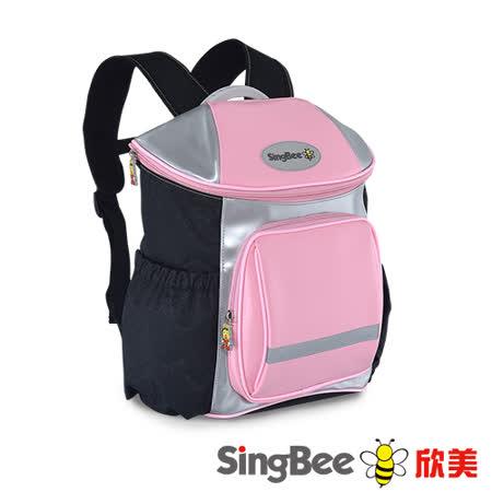 SingBee欣美 閃亮多功能書包 (深藍/粉紅)