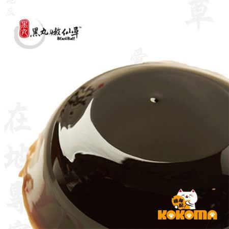 【極鮮配】黑丸嫩仙草130g (36入)