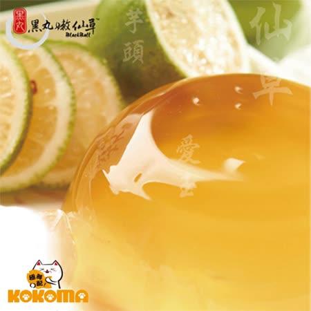 【極鮮配】黑丸檸檬愛玉130g (36入)