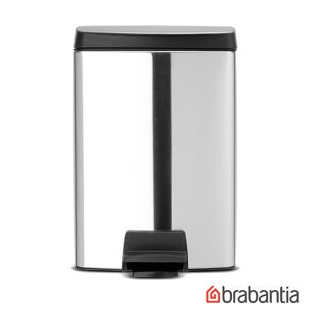 【Brabantia】方形腳踏式靜音垃圾桶10L-防手紋