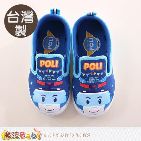 魔法Baby 男童鞋 台灣製POLI波力正版帆布鞋 sa71606