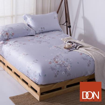 《DON遇見思念》雙人天絲床包枕套三件組