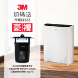 【3M】淨呼吸寶寶專用型空氣清淨機-香草白FA-B90DC(限時送聲寶14吋DC扇)