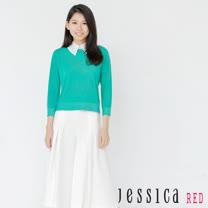 JESSICA - 清新甜美素面簍空領片造型上衣(綠)