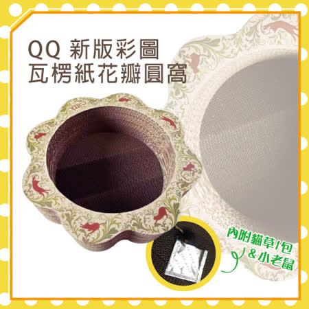 QQ 新版彩圖瓦楞紙花瓣貓窩 (WE03-24 ) (I002H12)