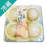 台灣高接梨2盒(4-5入/盒)