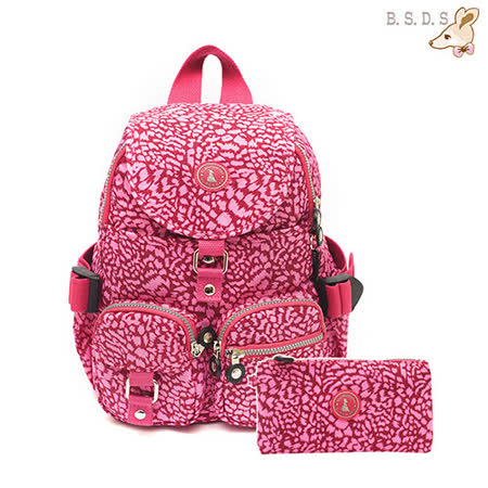 B.S.D.S冰山袋鼠 - 彩糖奶昔x多夾層熱賣款時尚後背包+零錢包2件組(小) - 粉紅豹紋【0015P】