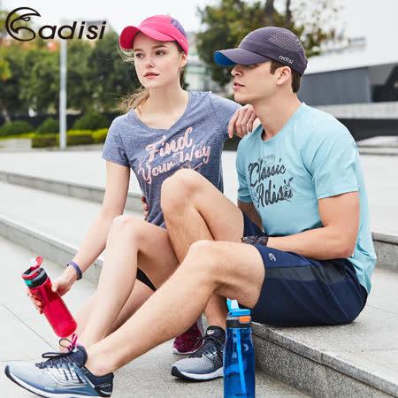 ADISI 男排汗運動短褲AP1711143 (S~2XL) / 城市綠洲專賣(吸濕排汗、降溫涼爽、戶外機能)