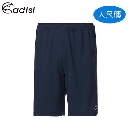 ADISI 男排汗運動短褲AP1711143-1 (3XL) 大尺碼 / 城市綠洲專賣(吸濕排汗、降溫涼爽、戶外機能)