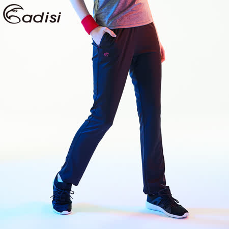 ADISI 女排汗運動長褲AP1711144 (S~2XL) / 城市綠洲專賣(吸濕排汗、降溫涼爽、戶外機能)