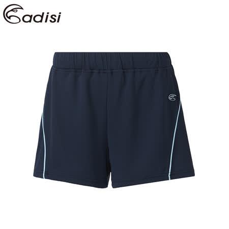 ADISI 女排汗運動短褲AP1711145 (S~2XL) / 城市綠洲專賣(吸濕排汗、降溫涼爽、戶外機能)