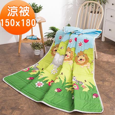 台灣製【動物party】柔絲絨雙面花包邊舖棉四季涼被-5X6尺
