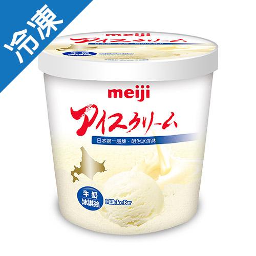 明治北海道牛奶冰淇淋690G 桶