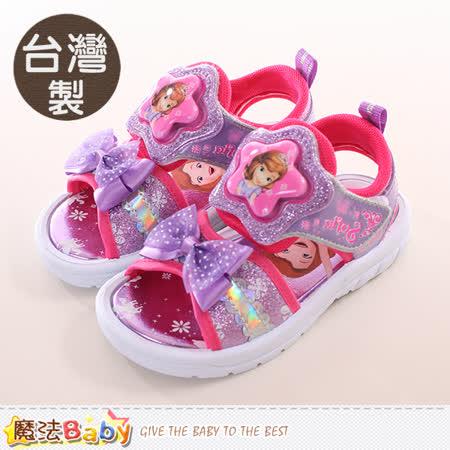 魔法Baby  女童鞋 台灣製蘇菲亞公主正版閃燈涼鞋 sa77557