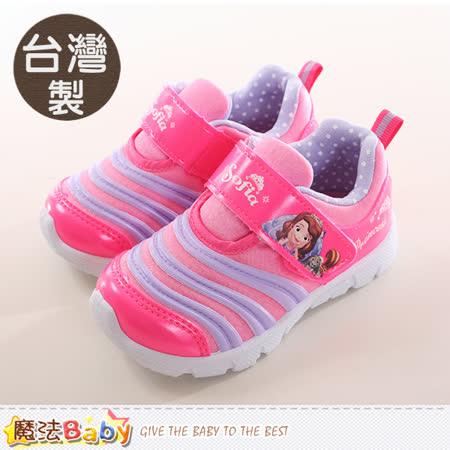 魔法Baby  女童鞋 台灣製蘇菲亞公主正版運動休閒鞋 sa77903