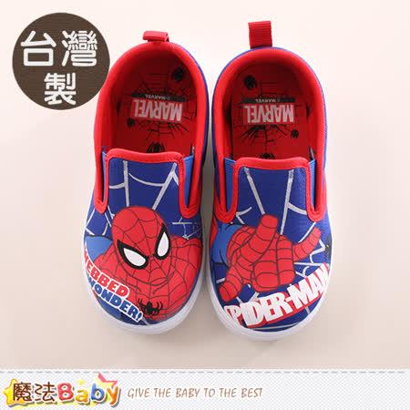 魔法Baby  男童鞋 台灣製蜘蛛人正版帆布鞋 sa79306