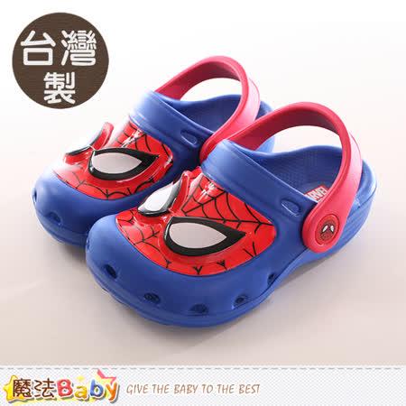 魔法Baby  男童鞋 台灣製蜘蛛人正版閃燈輕便鞋 sa79516