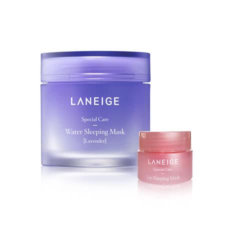 蘭芝LANEIGE 睡美人香氛水凝膜(舒緩鎮靜)70ml+限量晚安唇膜3g