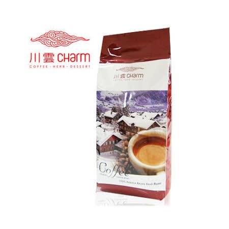 川雲午安咖啡(一磅450g)