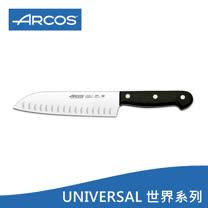 《ARCOS》西班牙阿科斯 UNIVERSAL 170mm 三德氣孔刀 さんとく (286004)