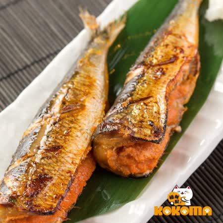 【極鮮配】頂級爆明太子柳葉魚(250G±10%/10入1盒)-3盒入