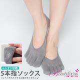 【BeautyFocus】台灣製後跟凝膠細針隱形五指襪-279深灰