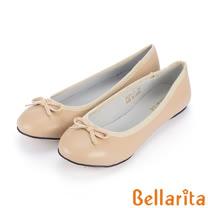 Bellarita.芭蕾女伶羊皮平底娃娃鞋-杏3320-31