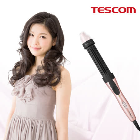 TESCOM PH132 可縮式髮梳捲髮器 PH132TW (霓虹粉)
