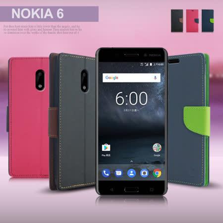 MyStyle  Nokia 6 期待雙搭側翻皮套(台灣製造)