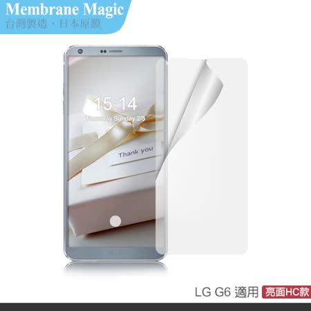 魔力 LG G6  高透光抗刮螢幕保護貼(非滿版)