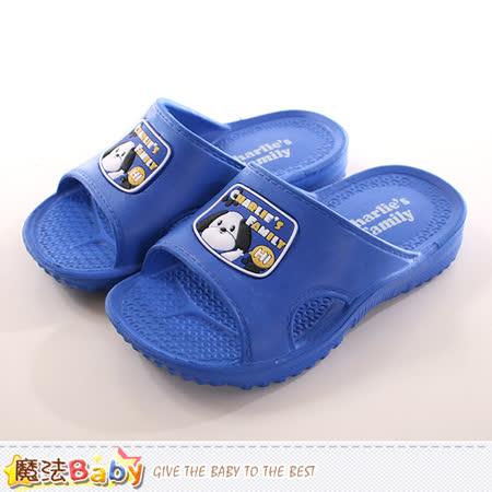 魔法Baby  兒童拖鞋 軟Q吸震舒壓拖鞋 sd0192