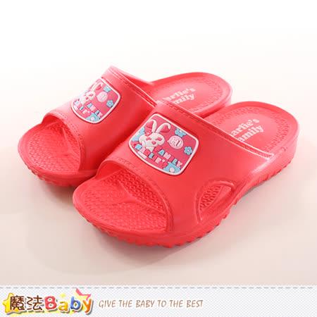 魔法Baby  兒童拖鞋 軟Q吸震舒壓拖鞋 sd0193